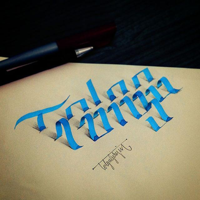 """Typo Tuesday: """"Freaky 3D!"""""""