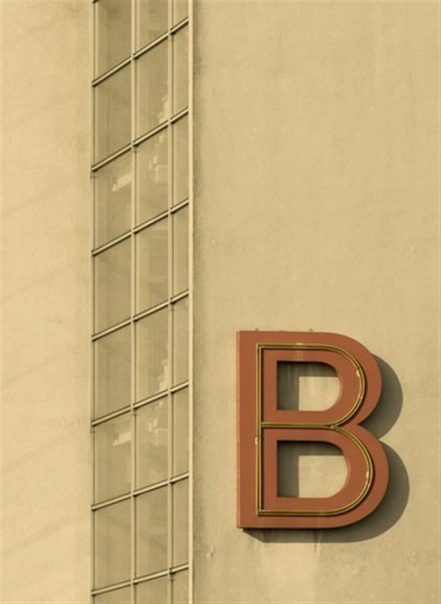 Typo Tuesday: Significant Vintage Signs!
